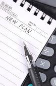 New plan — Stock Photo