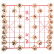 Stock Photo: Xiangqi