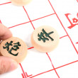 Xiangqi — Stock Photo