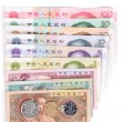 Chinese currency — Stock Photo #13151135