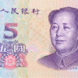 Chinese currency — Stock Photo #13151482