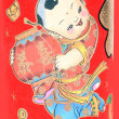 Royalty-Free Stock Photo: Chinese new year painting