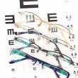 Eye sight — Stockfoto