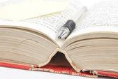 Dictionary — Stockfoto