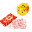 Red packets — Stock Photo