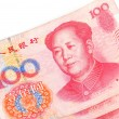 Chinese currency — Stock Photo #13422784