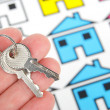 Key and house — Stock Photo #13504870