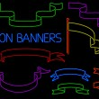 Stock Vector: Neon Banner Set