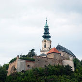 Nitra castle in Slovak republic — Stock Photo