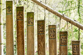 Buddhist chimes in the eastern garden — Stock Photo