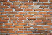 Stone,wall — Stock Photo