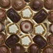 Chocolates — Stock Photo #45223175