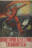 Communist Propaganda poster — Stock Photo