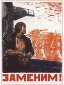 Soviet poster 1941 — Stock Photo