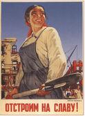 Soviet poster 1945 — Stock Photo