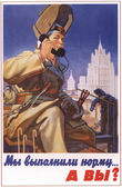 Soviet poster. 1960-th — Stock Photo