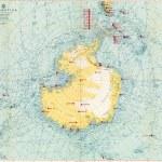 Antarctica — Stock Photo #22572749