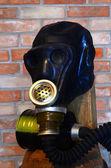 Máscara de gás soviética — Foto Stock