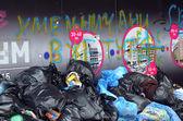 Nepokoje v kyjevě 2014 — Stock fotografie