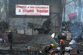 Randalieren in kiew 2014 — Stockfoto