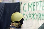Riot in Kiev 2014 — Stock Photo