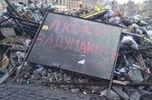 Kiev.Putsch.Easter — Stock Photo