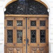 Stock Photo: Entrance door