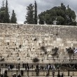 Wailing Wall — Stock Photo #23678171