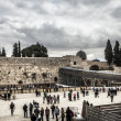 Western Wall — Stock Photo #23678321