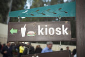 Kiosk — Stock Photo