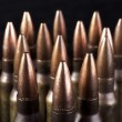 Stock Photo: Bullets