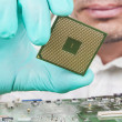 Stock Photo: Verifying Micoprocessor