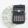 Black Calculator On Euros — Stock Photo