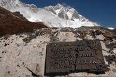 The summit of K2 Everest nepal memorial — Stock Photo