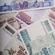 Stock Photo: Mixed thousands liras banknotes old turkish liraround 1990s