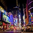 New York Theater District - Foto Stock