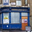 Derelict London Pub — Foto de Stock