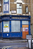 Derelict London Pub — Stock Photo