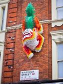 Famous Wardour Street entrance to London's China town — Stockfoto