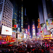 Times Square — Stock Photo #41613103