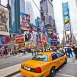 Times Square — Stock Photo #41614641