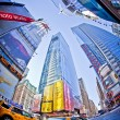 Times Square — Stock Photo #41616005