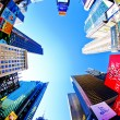 Times Square — Stock Photo #41616131