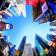 Times Square — Stock Photo #41616375