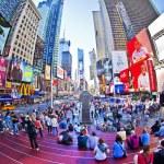 Times Square — Stock Photo #41616401