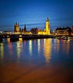 Parlamentosu evleri — Stok fotoğraf