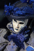Blue mask at Carnival of Venice — Stock Photo