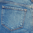 Stock Photo: Blue denim