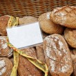 Bread in a basket. — Stock Photo