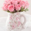 Pink roses — Stock Photo #49275323